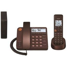 シャープ JD-XG1CLT コードレスデザイン電話機 親機1台+子機1台 ブラウンメタリック