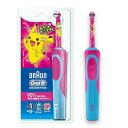 【ポイント10倍!】ブラウン D12513KPKMG 電動歯ブラシ すみずみクリーンキッズ ピンク