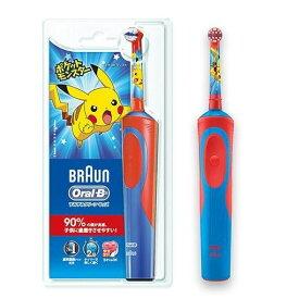 【ポイント10倍!】ブラウン D12513KPKMB 電動歯ブラシ すみずみクリーンキッズ レッド