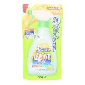 日本合成洗剤 ニチゴー住まいの洗剤 詰替 350ML