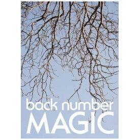 <CD> back number / MAGIC(初回限定盤B)(DVD付)