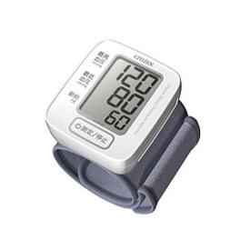 【ポイント10倍!2月18日(火)00:00〜23:59まで】シチズン CHW301 手首式電子血圧計