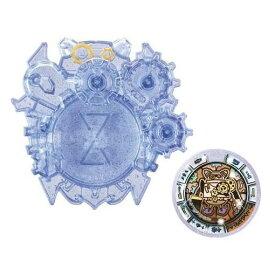 妖怪ウォッチ 秘宝妖怪エンブレム & カセキメダルセット05 ザッパドキア