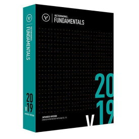 エーアンドエー Vectorworks Fundamentals 2019 スタンドアロン版124135