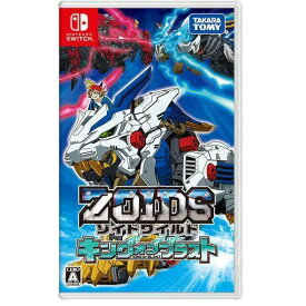 ゾイドワイルド キングオブブラスト Nintendo Switch HAC-P-AR6EA