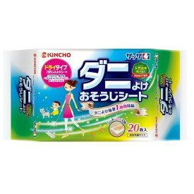 大日本除蟲菊 サッサ ダニよけおそうじシート 20枚入 サッサ