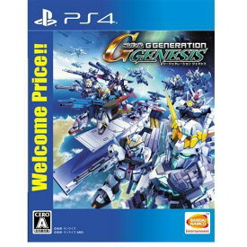 SDガンダム ジージェネレーション ジェネシス Welcome Price!! PS4 PLJS-36103