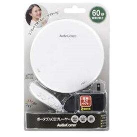 オーム電機 CDP-3868Z-W ポータブルCDプレーヤー AudioComm ホワイト