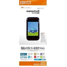 ラスタバナナ G1630KYF40 mamorino5(KYF40)専用 高光沢防指紋フィルム
