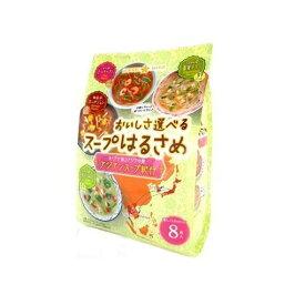 ひかり味噌 おいしさ選べるはるさめアジア 8食