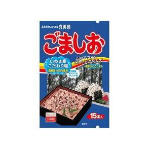 【ポイント10倍!】丸美屋食品工業 丸美屋 ごま塩 スティック 3gX15本