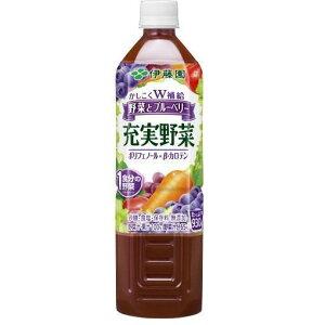 伊藤園 野菜・果汁ミックスジュース PET充実野菜ブルーベリー 930g