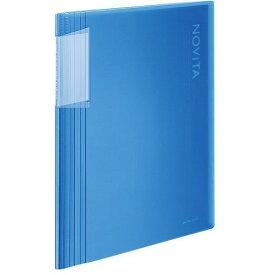 コクヨ ラ-N40B ノビータ40Pクリアファイル ブルー