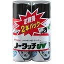 【ポイント10倍!】イチネンケミカルズ 96 ノータッチUV2本パック 420ml(1本あたり)