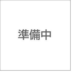 【CD】サカナクション / 834.194(通常盤)