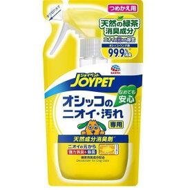 アース・ペット 天然成分消臭剤オシッコ汚れ専用 詰替 240ml