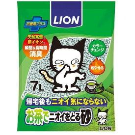 ライオン商事 ペットキレイ お茶でニオイをとる砂 7L