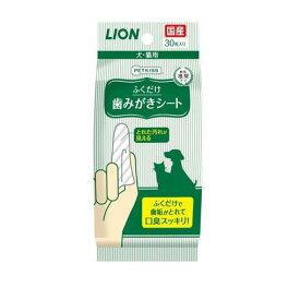ライオン商事 ペットキッス 歯みがきシート 30枚