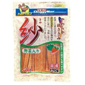 ドギーマンハヤシ 紗 野菜入り 170g