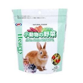 ナチュラルペットフーズ ハーティー 小動物の野菜 130g
