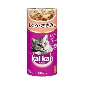 マースジャパンリミテッド KHC05 カルカンハンディ缶 1歳から まぐろとささみ 160g×3P
