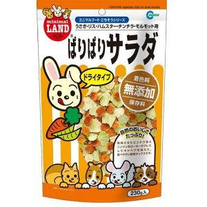 マルカン MR‐529 ぱりぱりサラダ 230g