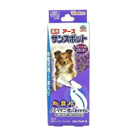 アース・ペット アース 薬用サンスポットラベンダー中型犬用 1.6g×1本