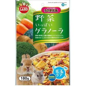 マルカン ML‐06  野菜いっぱいグラノーラ