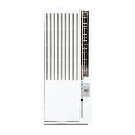 【ポイント10倍!】エアコン 4〜7畳用 ハイアール JA-16T-W 窓用エアコン (冷房専用・4〜7畳用 ホワイト)