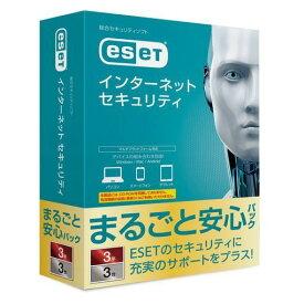 キヤノンITソリューションズ ESET インターネット セキュリティ まるごと安心パック 3台3年 CMJ-ES12-104