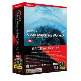 【ポイント10倍!】ペガシス TMPGEnc Video Mastering Works 7 TVMW7