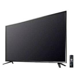 【ポイント10倍!】アイ・オー・データ LCD-M4K492XDB 4K対応&広視野角ADSパネル採用 49型ワイド液晶ディスプレイ