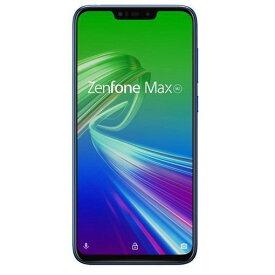 【ポイント10倍!】ASUS ZB633KL-BL32S4 SIMフリースマートフォン Zenfone Max M2 スペースブルー