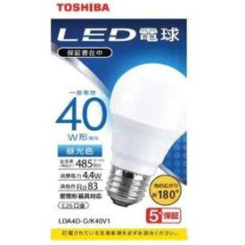 東芝 LDA4D-G/K40V1 LED電球 広配光 昼光色 40W形相当