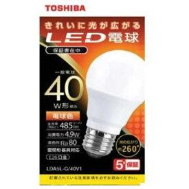 東芝 LDA5L-G/40V1 LED電球 全方向 電球色 40W形相当