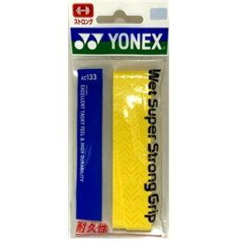 ヨネックス AC133 ウェットスーパーストロンググリップ(1本入) イエロー