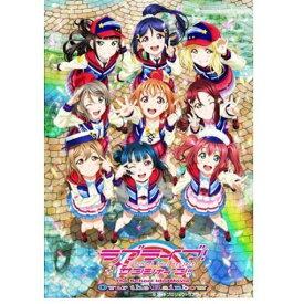 【ポイント10倍!】【BLU-R】 ラブライブ!サンシャイン!!The School Idol Movie Over the Rainbow(特装限定版)