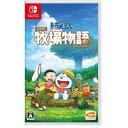 【ポイント10倍!】ドラえもん のび太の牧場物語 Nintendo Switch HAC-P-AR3SA