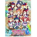 【BLU-R】 ラブライブ!サンシャイン!!The School Idol Movie Over the Rainbow