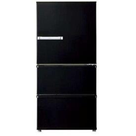 【無料長期保証】AQUA AQR-SV24H-K 3ドア冷蔵庫 (238L・右開き) ヴィンテージブラック