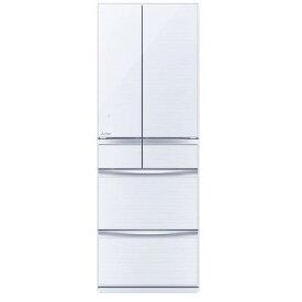 【無料長期保証】三菱 MR-MX46E-W 6ドア冷蔵庫(455L・フレンチドア) MXシリーズ クリスタルホワイト