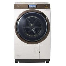 【ポイント5倍!】【無料長期保証】パナソニック NA-VX9900L-N ドラム式洗濯乾燥機 (洗濯11.0kg /乾燥6.0kg・左開き) VXシリーズ ノーブルシャンパン