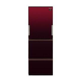 【無料長期保証】シャープ SJ-GW36E-R 3ドア冷蔵庫(356L・どっちもドア) グラデーションレッド