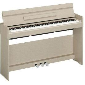 ヤマハ YDP-S34WA 電子ピアノ 「ARIUS(アリウス)」 ホワイトアッシュ調仕上げ