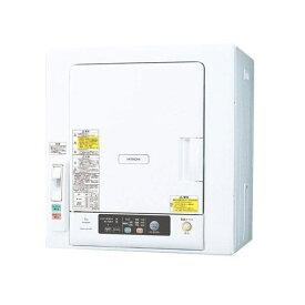 日立 DE-N50WV-W 衣類乾燥機 (乾燥5.0kg) ピュアホワイト