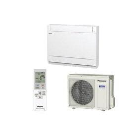 【無料長期保証】【標準工事費込】パナソニック CS-569CY2-W 床置きエアコン (18畳用) クリスタルホワイト