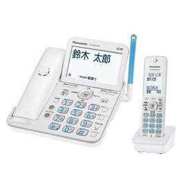 パナソニック VE-GZ72DL-W デジタルコードレス電話機 パールホワイト 子機1台付き