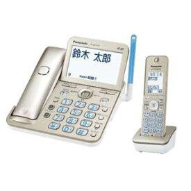 パナソニック VE-GZ72DL-N 電話機 RU・RU・RU(ル・ル・ル) シャンパンゴールド 子機1台 /コードレス
