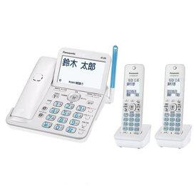 電話機 パナソニック 子機2台 VE-GZ72DW-W デジタルコードレス電話機 パールホワイト 子機2台付き