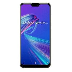 【ポイント10倍!】ASUS ZB631KL-TI64S4 SIMフリースマートフォン Zenfone Max Pro M2 コズミックチタニウム